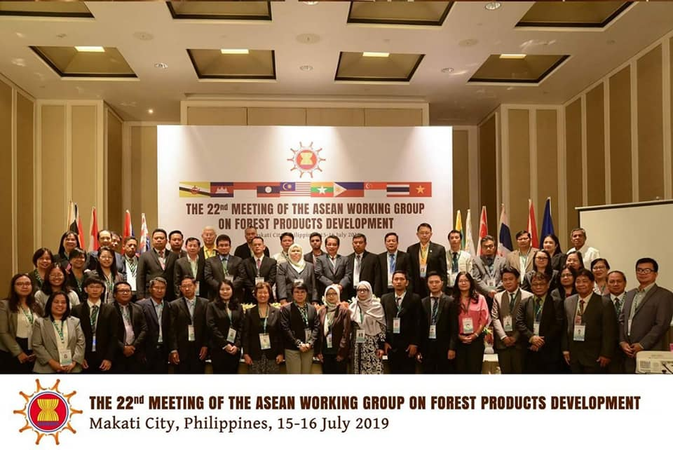 Meeting of the ASEAN Working Group on Forest Products Development