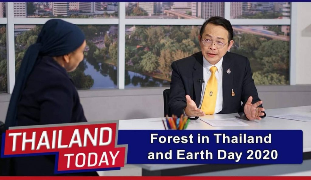 Forest in Thailand and the Earth Day 2020 (Thailand Today)